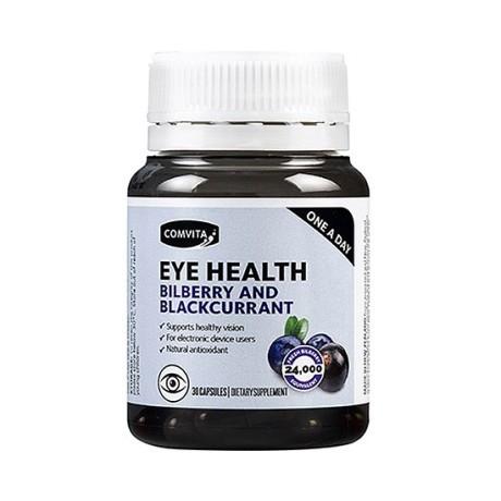 빌베리 & 블랙커런트 눈 건강 30정